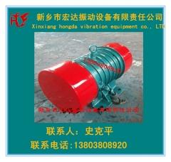 ZG系列振动电机 合肥ZG625振动电机 宏达振动设备厂家