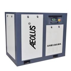 特别推荐低价螺杆式空压机 工业螺杆式空压机 螺杆式空气压缩机