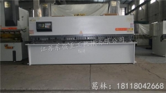 剪板机 液压剪板机 摆式剪板机 QC12Y-30×3200  厂家供应