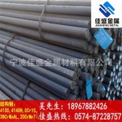 供应W18Cr 4VCo5高速工具钢 W18Cr4 VCo5可用作高速切削