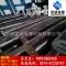 【供应】德国进口2083H镜面模具钢 精板2083H 圆棒 镜面模具钢板