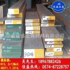 供应 德国高品质 1.2344模具钢 2344耐热钢 光板.精板