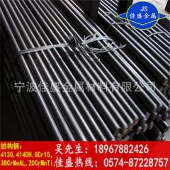 【供应批发 】M3高速钢 M3钨钢高速钢 分布均匀 韧性好