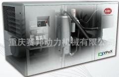 英格索兰节能空压机(15-160KW)  空压机价格 节能降耗空压机