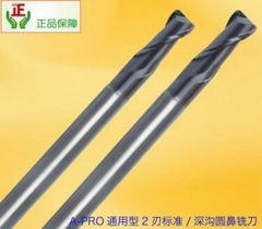 【荐】2刃标准加长钨钢圆鼻铣刀 50度数控铣刀厂家批发
