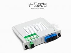 PLC插片式光分路器 1分4插卡式