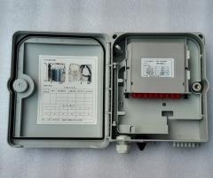 FTTH室外1分8光分路器箱12芯塑料光纤分纤箱