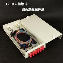 壁挂/桌面12口SC光缆终端盒光纤终端盒保护盒光纤盒