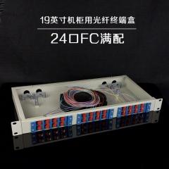 抽拉式12芯光缆终端盒 24芯1U抽拉式光纤终端盒