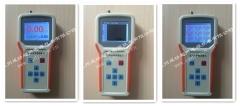 声强测量仪/清洗机检测仪/超声波检测仪/超声检测