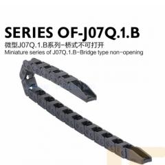 尼龙拖链7系列 桥式不开拖链  机器拖链