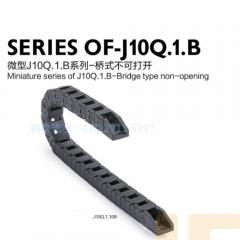 尼龙拖链10系列  桥式不打开拖链