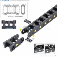 尼龙拖链HP20系列  封闭拖链 机器拖链