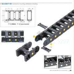 尼龙拖链HP30系列  桥式两侧可打开 机器人拖链