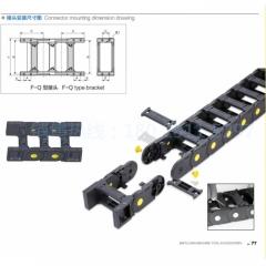 专业生产工程塑料拖链 钢制拖链 不锈钢拖链 尼龙拖链HP55系列
