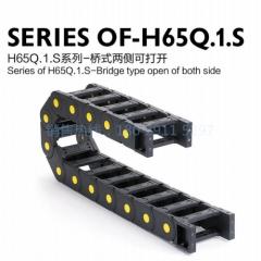 供应精品加强型拖链 尼龙拖链HP65系列 用于雕刻机、数控机床等