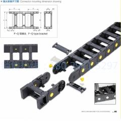 厂家直销尼龙拖链HP80系列   工程塑料拖链 全封闭式拖链