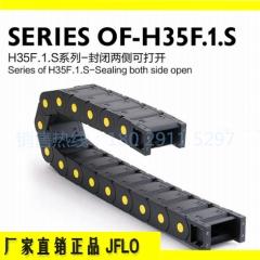 尼龙拖链HP35系列 加强型拖链 工程拖链 机器人拖链 数控拖链