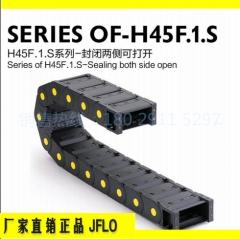 【现货】尼龙拖链HP45系列 数控铣床塑料坦克链条 电缆穿线保护槽