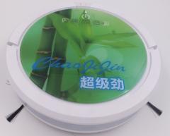 超劲CJ6自动扫地机,UV杀菌,防跌防撞,自动回充,东莞市超劲智能电器科技有限公司
