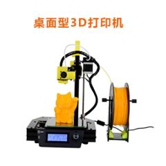 超劲高精度,桌面型3D 打印机,东莞市超劲智能电器科技有限公司