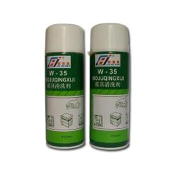【厂家直销】环保模具清洗剂,除垢剂 除垢剂价格特惠