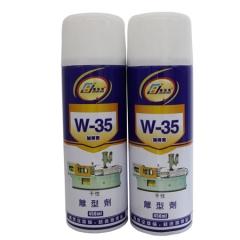 【火爆】W-35干性脱模剂,无卤素离型剂,厂家直销,质优价廉