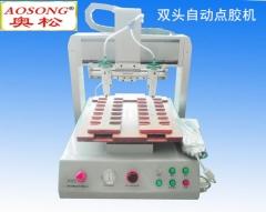 深圳厂家,专业制造,销售自动点胶机,双头,多头自动点胶机AS-331D-2