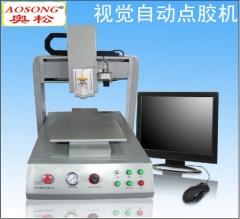 深圳厂家,专业制造三轴自动点胶机,视觉自动点胶机AS-441V