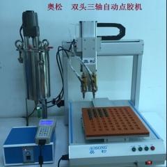 深圳奥松专业制造,双头三轴自动点胶机AS-331D-2N,全自动灌胶机,稳定性好,精确度高