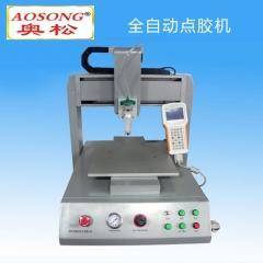深圳厂家,全自动自动灌胶机,双头全自动点胶机AS-331D,操作直观方便