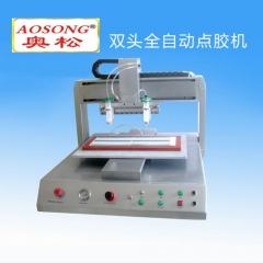 深圳厂家,专业制造,销售三轴自动点胶机,双头自动点胶机AS-331D-2
