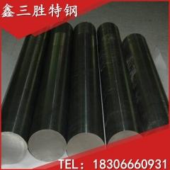 进口S136模具钢板 S136模具圆钢 S136塑胶模具钢材 提供热处理