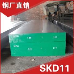批发高硬度SKD11冷作模具钢 高耐磨韧性铣光板 优特钢 品质保证