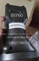 BVP40振动器