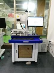 紫外激光打标机 激光加工设备 品质保证