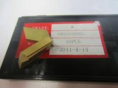 东莞厂家长期生产,高质量韩国特固克刀片,价格合理