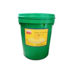 厂家直销,水溶性金属切削液,防锈切削液,乳化切削液,乳化油厂家