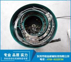 振动盘,东莞供应主体塑胶振动盘,厂家直销迈克5Pin主体塑胶振动盘