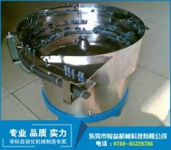 厂家直销振动盘,瓶盖产品振动盘,定制非标振动盘,自动送料器