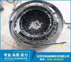 厂家直销,螺丝振动盘,五金振动盘,塑胶振动盘,非标振动盘定制生产