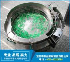 厂家直销,LED灯自动组装振动盘,底盘,直振送料器,数显控制器