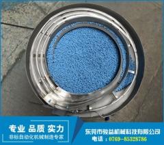 厂家直销振动盘,轮柱产品振动盘,自动送料机,定制非标振动盘