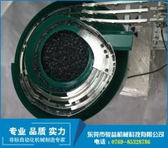 振动盘,塑胶圆柱产品振动盘,定制生产非标振动盘,自动送料机直销