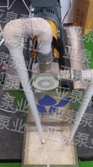 不锈钢挠性泵