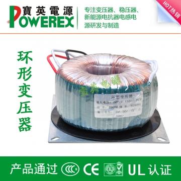 厂家批发环形变压器200W 隔离 LED环型变压器