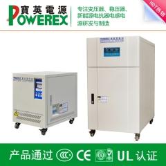 【特别推荐】厂家直销变频电源变压器