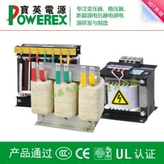厂家直销高度共模干扰抑制单相逆变变压器