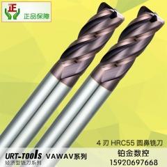 韩国URT-VAWAV系列圆鼻刀德丰优势批发-有效提升效率30%以上