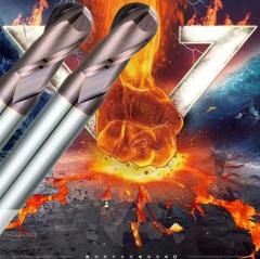韩国进口55°高效能应用型球头钨钢铣刀,韩国品质台湾刀的价格
